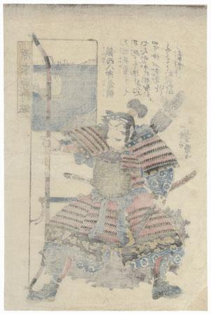 Seated Warrior by Edo era artist (not read)
