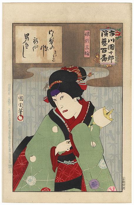 Ichikawa Danjuro IX as Omiwa by Kunichika (1835 - 1900)