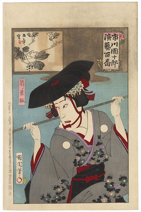 Ichikawa Danjuro IX as the Fox Kuzunoha by Kunichika (1835 - 1900)