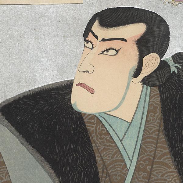 Ichikawa Danjuro IX as Sanada Yukimura by Kunichika (1835 - 1900)