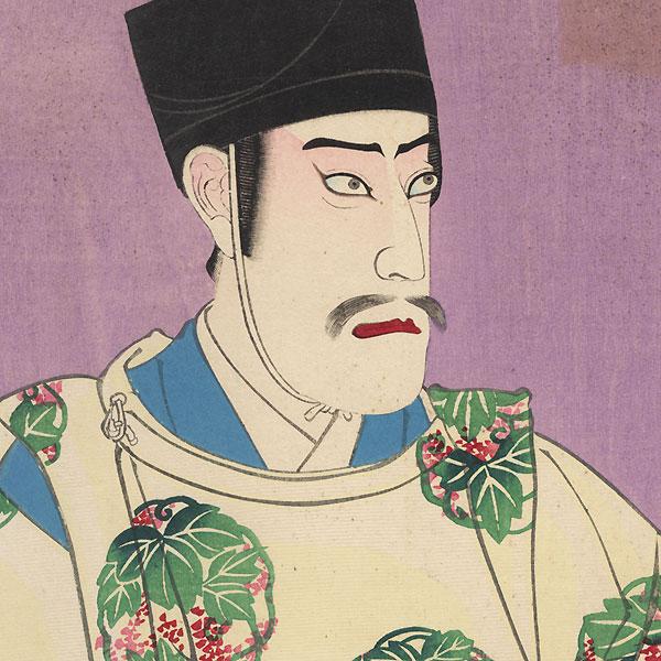 Ichikawa Danjuro IX as Danjo Nakakuni by Kunichika (1835 - 1900)