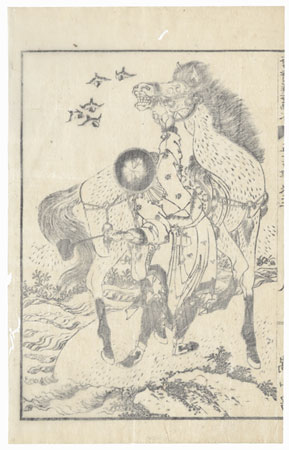 Horse and Rider at the Edge of a River, 1833 by Hokusai (1760 - 1849)