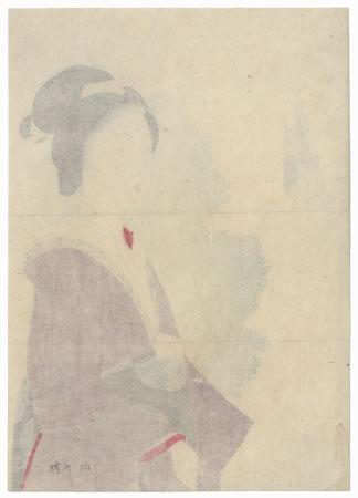 Beauty at New Year's Day Kuchi-e Print, 1904 by Takeuchi Keishu (1861 - 1942)