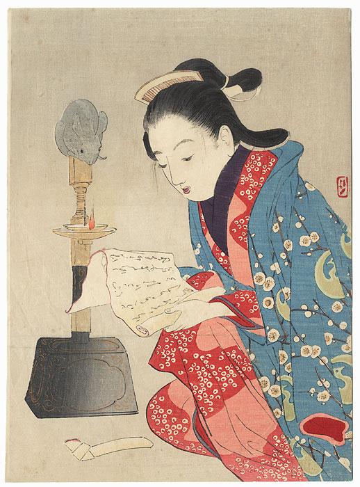 Dawn Kuchi-e Print 1912 by Takeuchi Keishu (1861 - 1942)