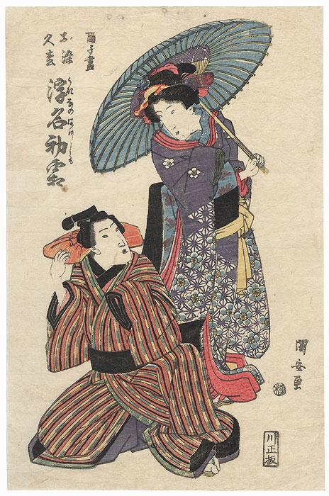 Kabuki Couple by Kuniyasu (1794 - 1832)