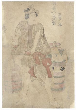 Sansho as a Water Vendor by Toyokuni I (1769 - 1825)