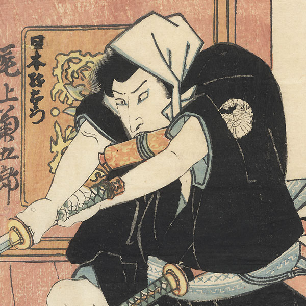 Onoe Kikugoro III as Nippondaemon, 1827 by Sadahide (1807 - 1873)