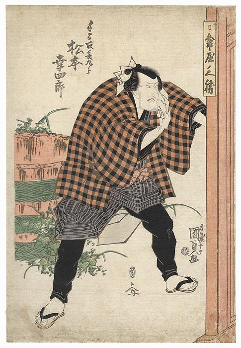 Matsumoto Koshiro as Chokuro, 1819 by Toyokuni III/Kunisada (1786 - 1864)