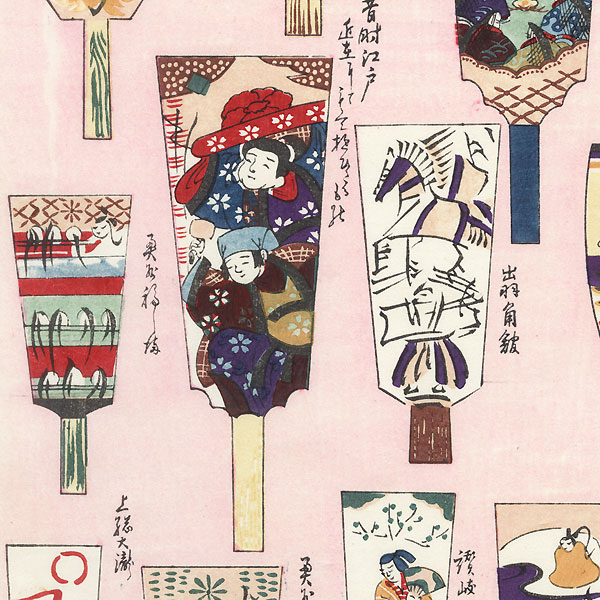 Decorated Battledores Toy Print by Meiji era artist (unsigned)