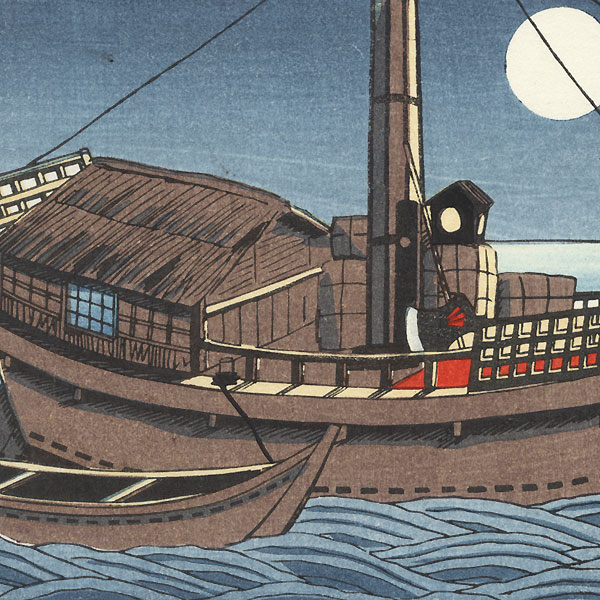 Country Home, Boat, and Shop Toy Print by Meiji era artist (unsigned)