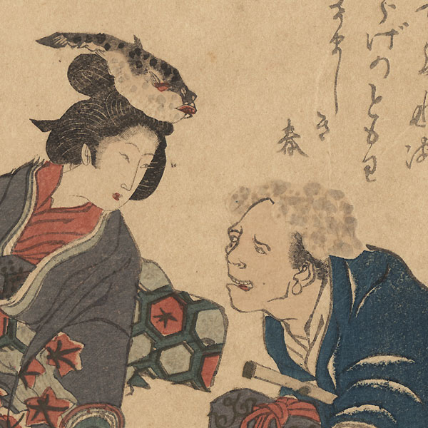 Blowfish Woman and Jellyfish Manservant Surimono by Shigenobu I (1787 - 1832)