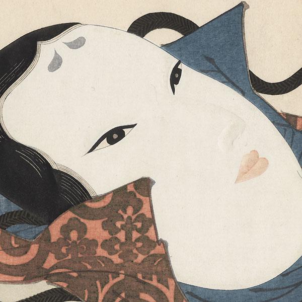 Noh Mask Surimono by Kuninao (1795 - 1854)