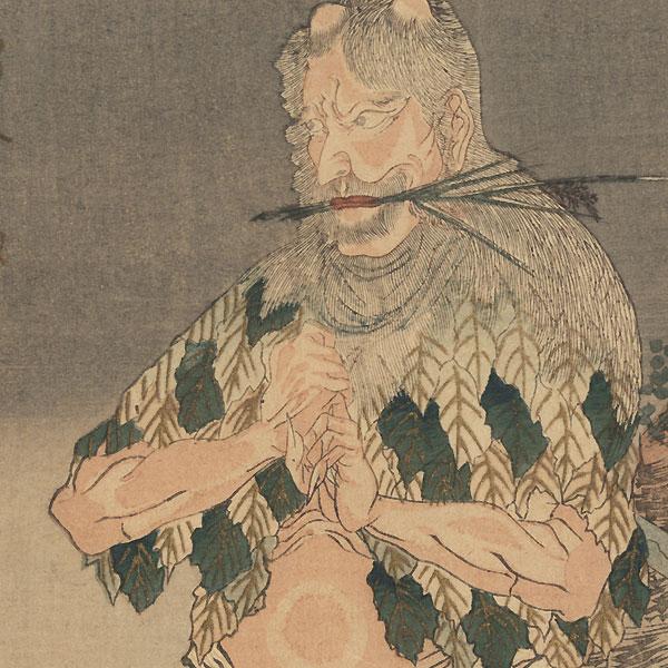 Shinno and His Treasure Jar Surimono by Hokusai (1760 - 1849)