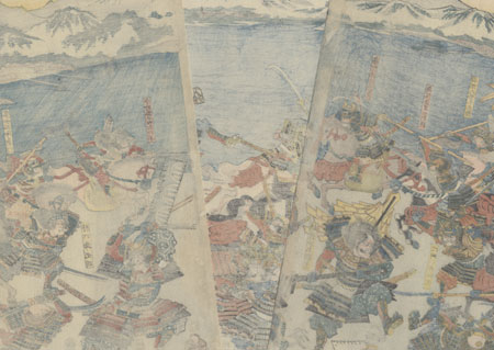 The Battle of Seta in Omi Province, 1847 - 1852 by Yoshitora (active circa 1840 - 1880)