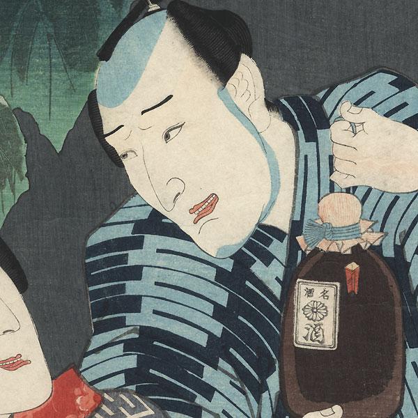 Begonia: Nakamura Jakuemon I and Onoe Kikugoro IV, 1858 by Hiroshige (1797 - 1858) and Toyokuni III/Kunisada (1786 - 1864)