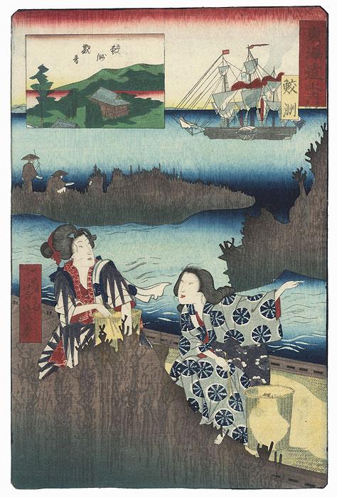 Samezu: Samezu Kannon Temple, 1863 by Yoshiiku (1833 - 1904)