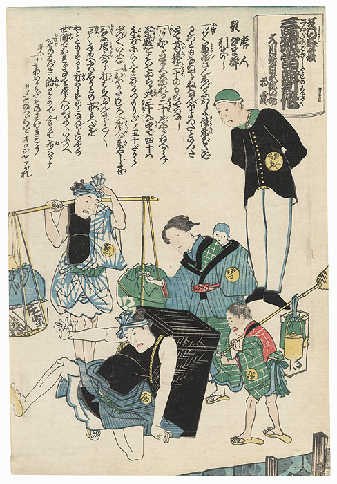 Stories with Three Subjects: New Editions of Today, circa 1865 by Edo era artist (unsigned)