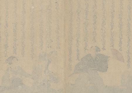 Plum Blossom, circa 1865 by Edo era artist (unsigned)
