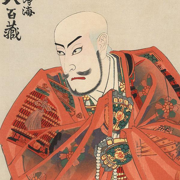 New Play at the Kabuki Theater: Heike Monogatari, 1896 by Kunichika (1835 - 1900)