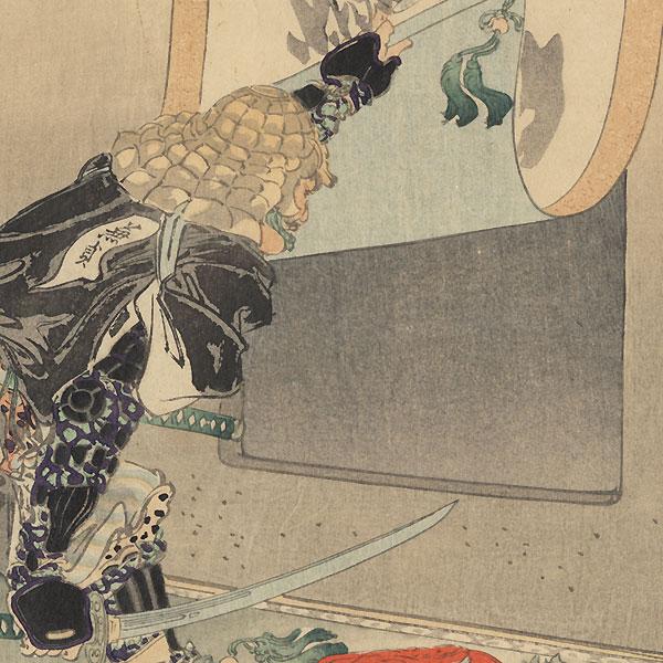 Yoshida Sawaemon Kanesada by Gekko (1859 - 1920)