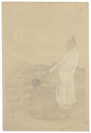 Emperor Nintoku, 1887 by Gekko (1859 - 1920)