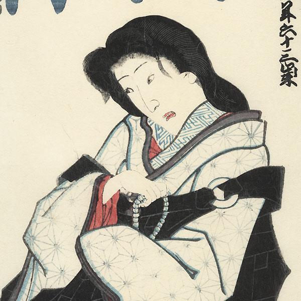 Memorial Portrait of Actor Onoe Kikugoro IV, 1860 by Toyokuni III/Kunisada (1786 - 1864)