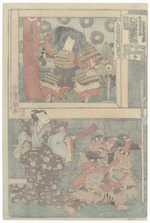 Rooster: Defense of a Castle, 1861 by Toyokuni III/Kunisada (1786 - 1864)