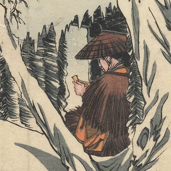 Nichiren Sitting in a Snow-covered Hut during His Exile on Sado by Yoshitoshi (1839 - 1892)