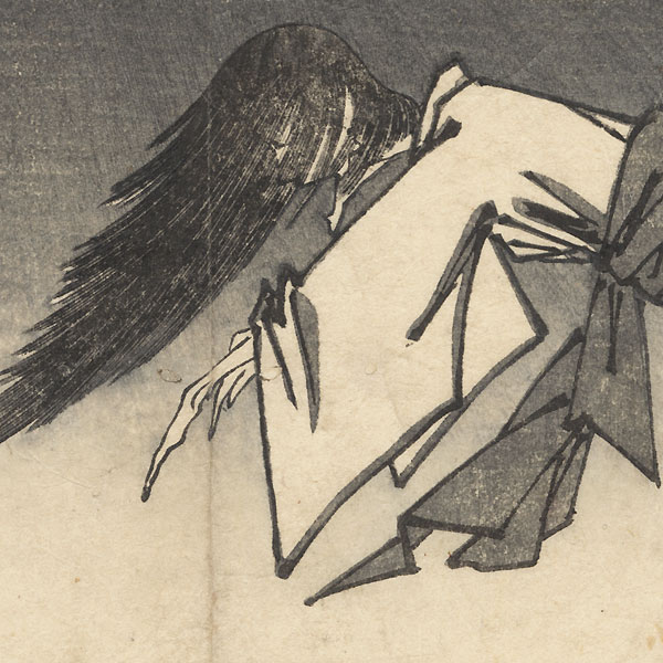 Ghost Painting Coming to Life in the Studio of Maruyama Okyo by Yoshitoshi (1839 - 1892)