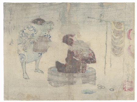 The Thunder God Raijin Bathing by Yoshitoshi (1839 - 1892)