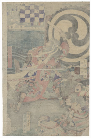 Chronicles of the Toyotomi Clan: The Flooding of Takamatsu Castle, 1867 by Yoshitoshi (1839 - 1892)