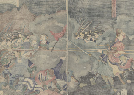 View of the Battle at Odai Castle in Shinano Province, 1868 by Yoshitoshi (1839 - 1892)
