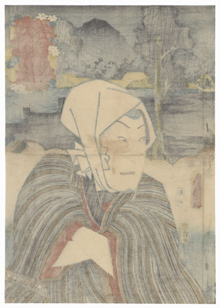 Minakuchi: Actor Sawamura Chojuro V as Choemon by Toyokuni III/Kunisada (1786 - 1864)