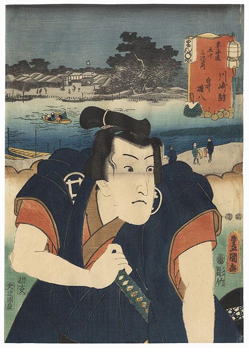 Kawasaki: Iwai Hanshiro V as Shirai Gonpachi by Toyokuni III/Kunisada (1786 - 1864)