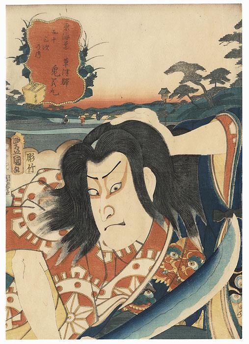 Kusatsu: Arashi Kichisaburo III as Oniwakamaru by Toyokuni III/Kunisada (1786 - 1864)