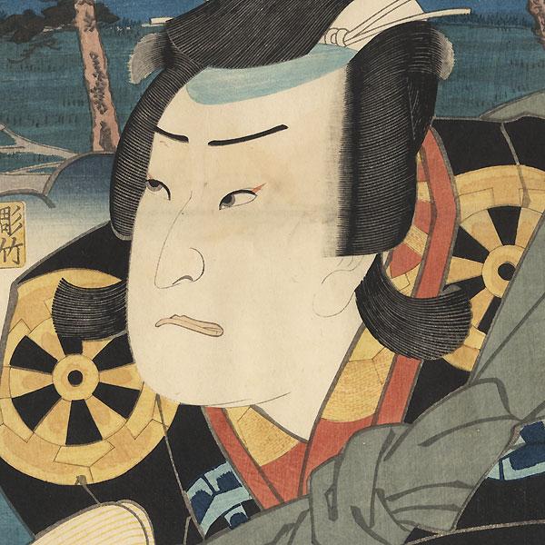 Fukuroi: Arashi Rikan III as Tadanobu by Toyokuni III/Kunisada (1786 - 1864)