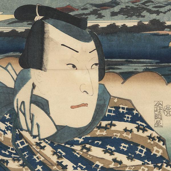 Hara: Sawamura Chojuro V as Gofukuya Jubei by Toyokuni III/Kunisada (1786 - 1864)