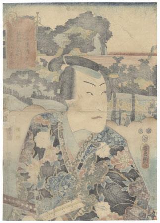 Fujisawa: Bando Takesaburo I as Oguri Hangan by Toyokuni III/Kunisada (1786 - 1864)