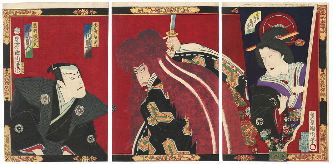 Nobleman with a Red Wig, 1877 by Kunichika (1835 - 1900)