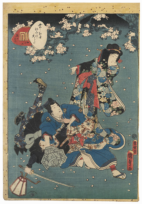 Shiigamoto, Chapter 46 by Kunisada II (1823 - 1880)