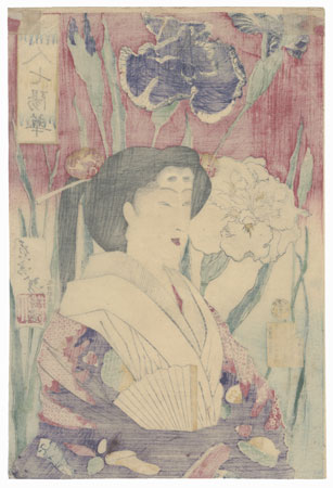 Beauty with Iris Blossoms by Yoshitoshi (1839 - 1892)