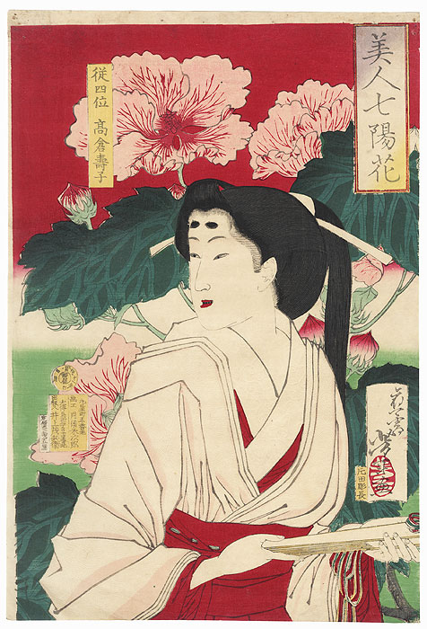 Beauty with Hibiscus by Yoshitoshi (1839 - 1892)