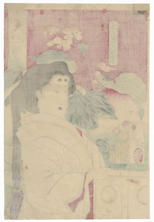 Beauty with Begonia by Yoshitoshi (1839 - 1892)