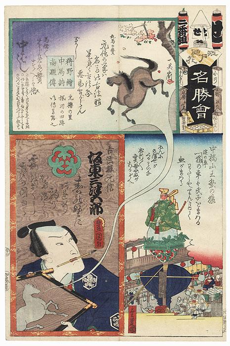 Se Brigade, Second Group, Nakabashi: Bando Mitsugoro as the Ancient Court Painter Kohogen Motonobu, 1864 by Toyokuni III/Kunisada (1786 - 1864)