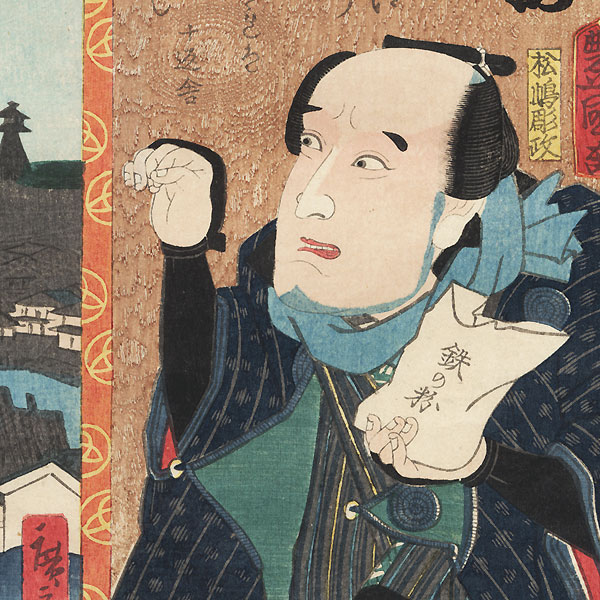 Hyaku (100 = Hi) Brigade, Second Group, Hatchobori: Ichikawa Danzo VI as Yajirobei by Toyokuni III/Kunisada (1786 - 1864)