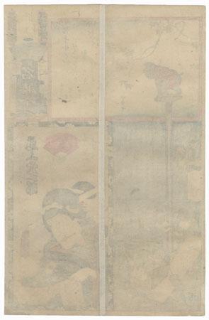 Ukeji Brigade, Extra, Akiba: Onoe Eizaburo 4.5 (later Kawarazaki Kunitaro II) as the Geisha Oshun by Toyokuni III/Kunisada (1786 - 1864)