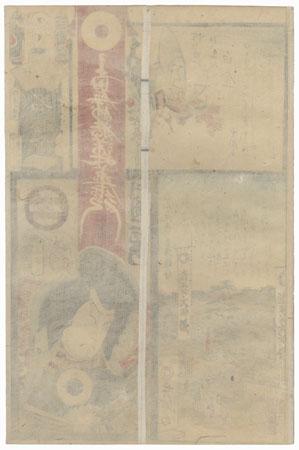 Te Brigade, Third Group, Shirogane: Kataoka Nizaemon VIII as Sato Masakiyo by Toyokuni III/Kunisada (1786 - 1864)