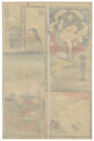 To Brigade, Tenth Group, Asakusa: Bando Shuka I as a Temple Acolyte, 1862 by Toyokuni III/Kunisada (1786 - 1864)