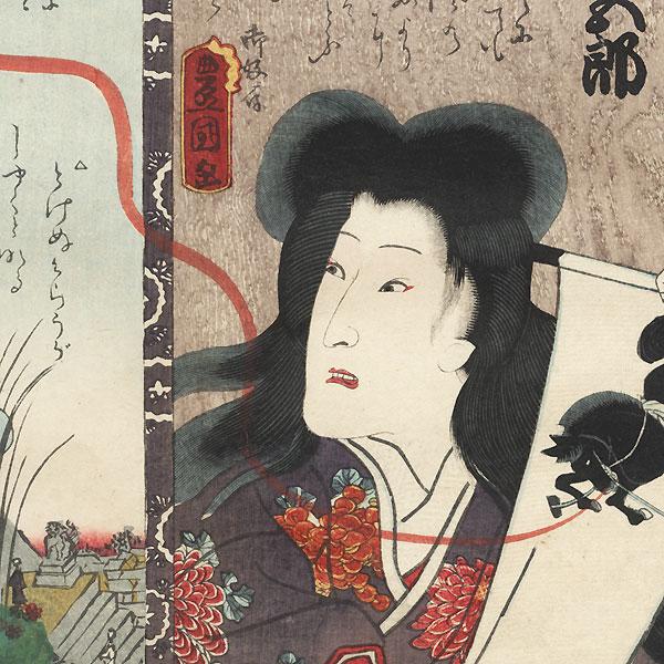 Ka Brigade, Eighth Group, Kanda: Onoe Kikugoro III as Soma no Takiyasha-hime, 1863 by Toyokuni III/Kunisada (1786 - 1864)