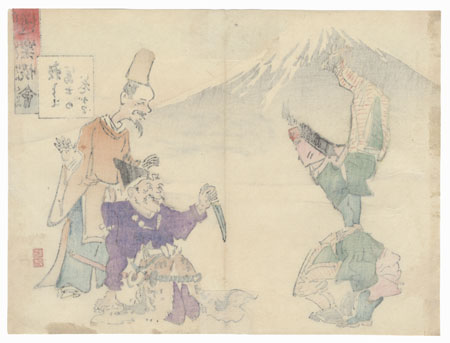 Acrobats and View of Mt.  Fuji by Kiyochika (1847 - 1915)